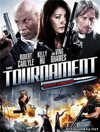Турнир / The Tournament (2009) DVDRip