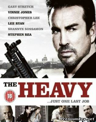 Тяжелый / The Heavy (2010) DVDRip