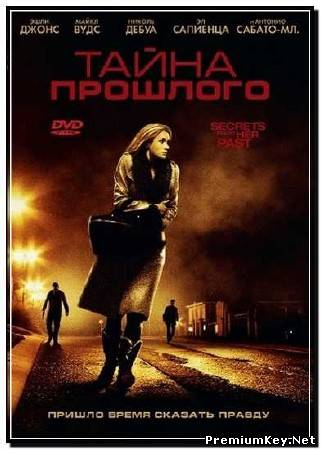 Тайна прошлого / Secrets from Her Past (2011) DVDRip