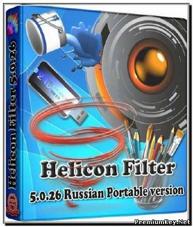 Helicon Filter 5.0.26 (2012) Rus