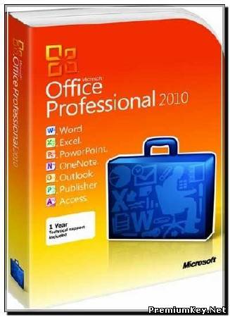 Microsoft Office 2010 Pro x86/64 Plus SP1 DG Soft (2012) Rus