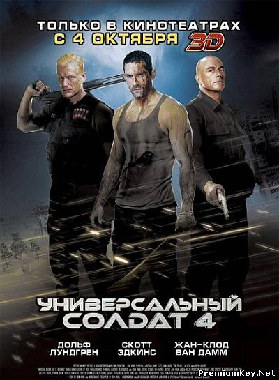 Универсальный солдат 4 / Universal Soldier: Day of Reckoning (2012) CAMRip + HDRip