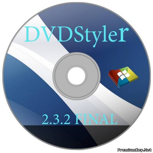 DVDStyler 2.3.2 FINAL RuS + Portable