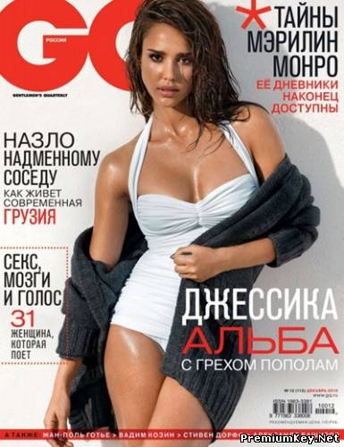 GQ / Gentlemen's Quarterly №12 (декабрь) Россия [2010] [PDF]