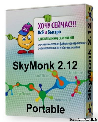 SkyMonk 2.12 Portable by ne winrar