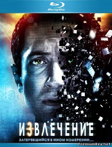 Извлечение / Extracted (2012) HDRip от RG KikTeam