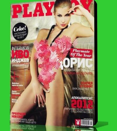 Doris Dilova and other (Playboy 01 2011 / Bulgaria)