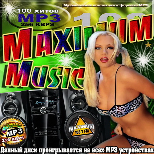 Maximum Music (2011)