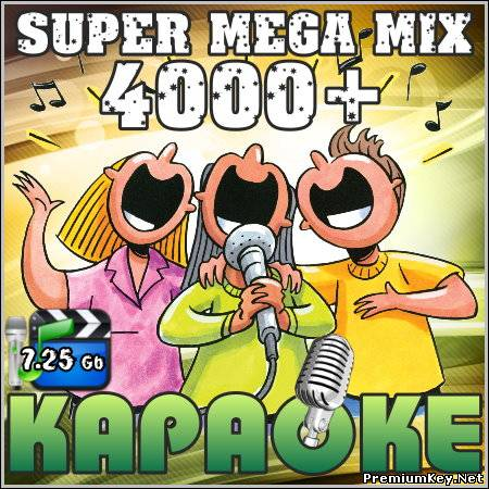 Super Mega Mix 4000+ (Караоке)