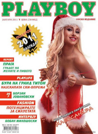 Playboy #1 (January/2011/Macedonia)