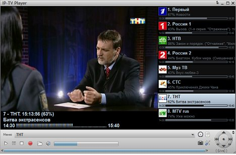 IP-TV Player 0.28.1.8815