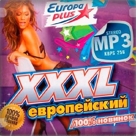 Europa Plus XXXL Европейский (2014)