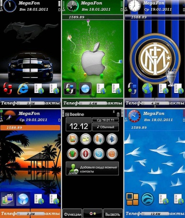 New Themes Nokia for Symbian 9.4