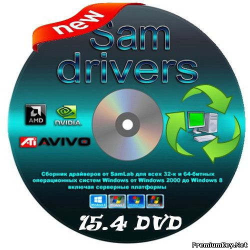 SamDrivers 15.4 DVD (08.04.2015)