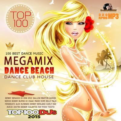 Megamix Dance Beach (2015)