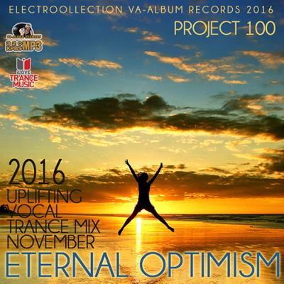 <b>Ethernal Optimism: Uplifting Trance Mix (2016)</b> скачать бесплатно
