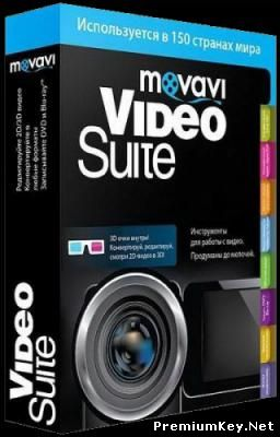 Movavi Video Suite v16.0.2 RePack+Portable by Dodakaedr [2016, ENG, RUS]