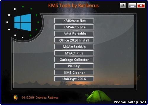 KMS Tools Portable 06.12.2016 by Ratiborus (ML/RUS/2016)