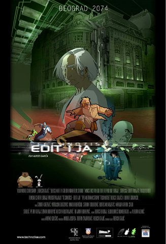 Эдит и Я / Technotise - Edit i ja (2009) DVDRip