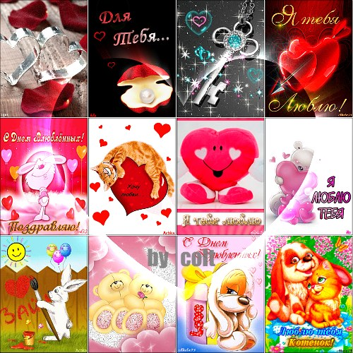 Romantic Animated Wallpapers for mobile (2011)