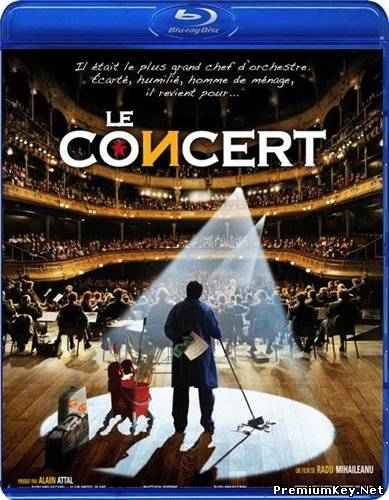 Концерт / The Concert / Le concert (2009) Blu-ray Disc