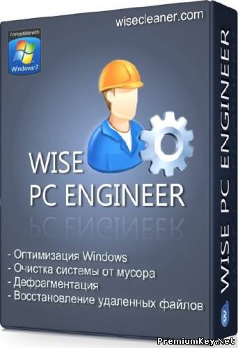 Wise PC Engineer v6.34 Build 210