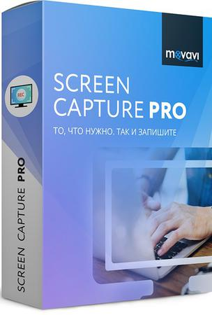 Movavi Screen Capture Pro 10.1.0