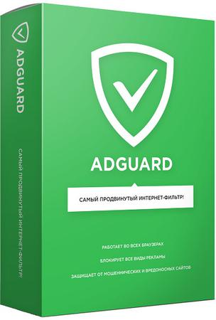 Adguard Premium 7.0.2528.6331 Nightly