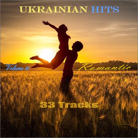 VA - Ukrainian Hits Vol.10 (2019)