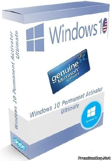 Windows 10 Permanent Activator Ultimate 2.7