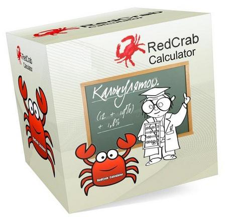 RedCrab Calculator PLUS 7.9.0.222