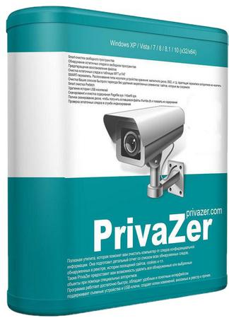 Goversoft Privazer 3.0.79 Donors + Portable