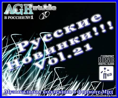Русские новинки from AGR Vol.21 (2011)