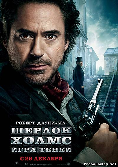Шерлок Холмс: Игра теней / Sherlock Holmes: A Game of Shadows (2011) BDRip + HDRip