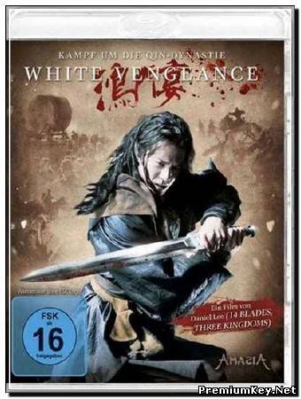 Белая месть / White Vengeance / Hong men yan (2011) HDRip